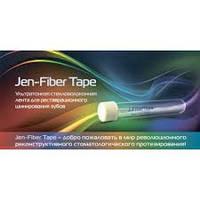 СТРІЧКА/НИТКА ДЛЯ ШИНУВАННЯ 9 СМ ДЖЕН-ФАЙБЕР ТЕЙП 2*9см , Jen-Fiber Tape - ленты для шини-- ДЖЕНДЕНТАЛ США