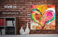 """Картина на холсте """"Сердце"""" 40х40 см"""