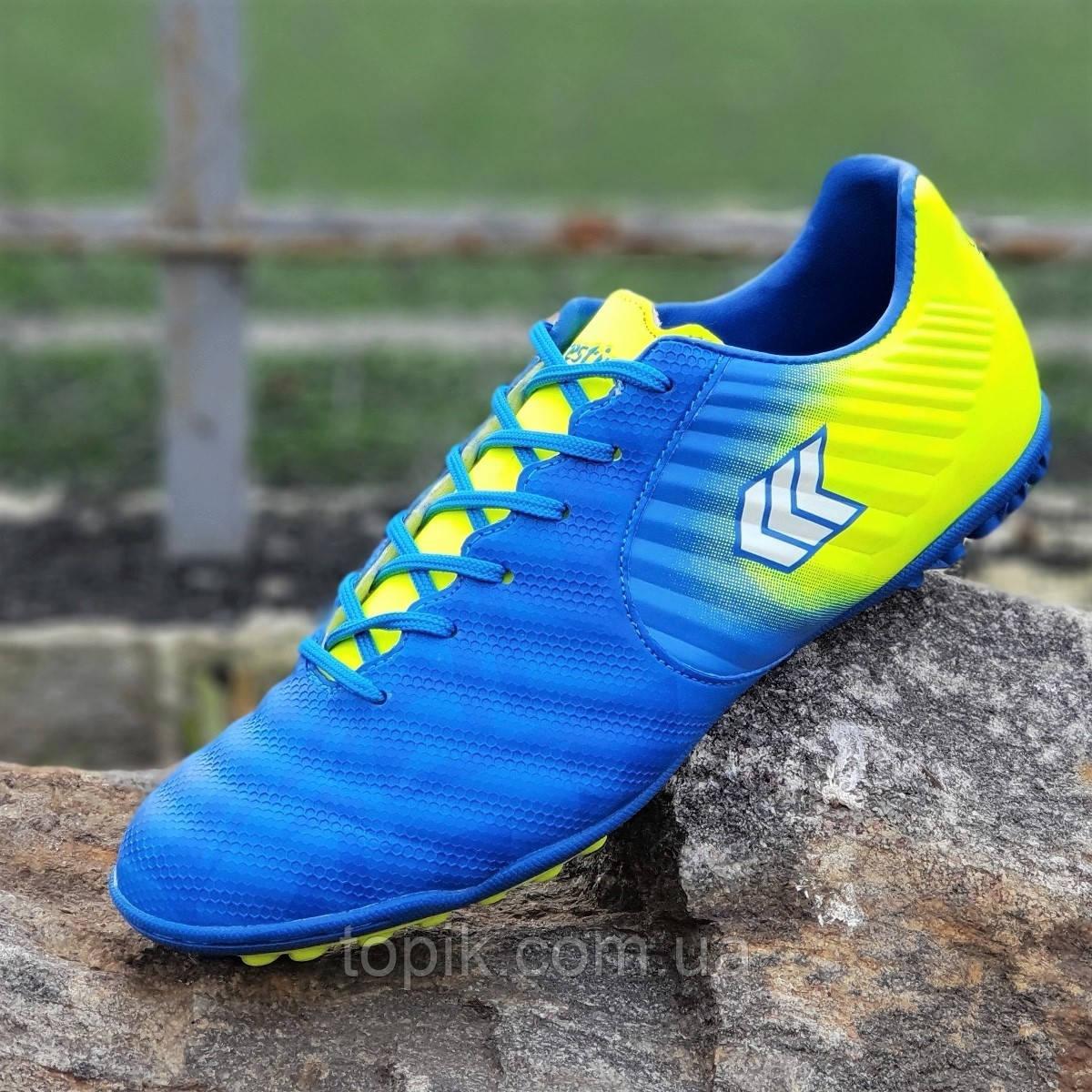 Сороконожки, бампы, кроссовки для футбола синие с желтым задником прошитый носок легкие (Код: 1333)
