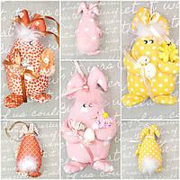 """Красивый текстильный кролик с яйцами """"На щастя"""" ручной работы, выс. 18-20 см., 125/95 (цена за 1 шт. + 30 гр.)"""