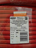 Труба металлопластиковая для теплого пола Ø16х2.0 мм, красная (PE-RT), KISAN
