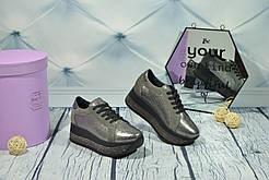 Кроссовки на платформе Royal Shoes 252 Серый перламутр