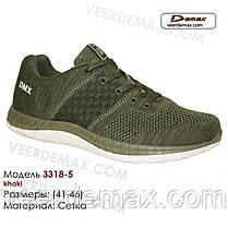Кросівки чоловічі Demax (ZPRINT RUN CLEAN ULTRAKNIT) сітка розміри 41-46