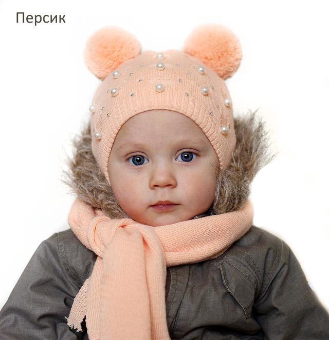 детская шапка бусинка