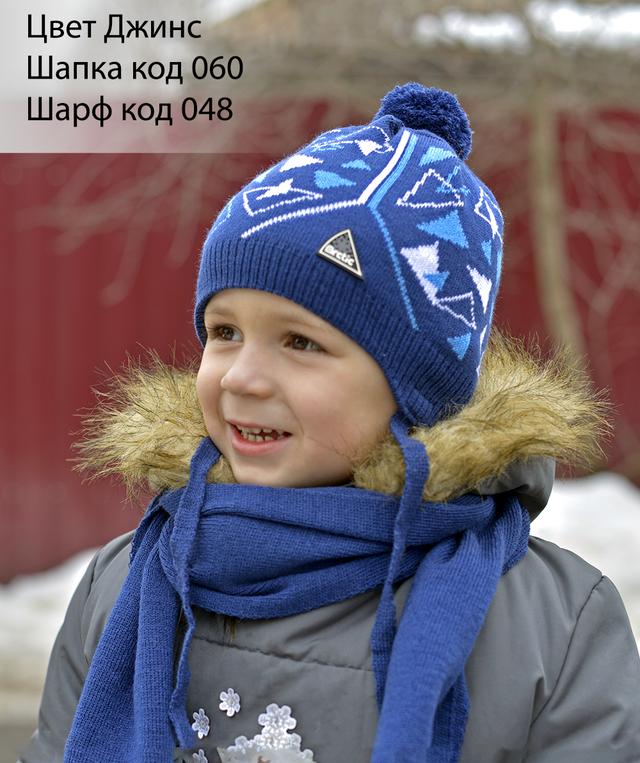 детская шапка треугольник