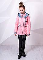 Куртка демисезонная на девочку рост 135