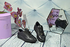 Кеды кожаные Royal Shoes 259 Черные
