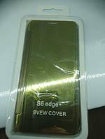 Чехол для Samsung Galaxy S6 Edge Plus SM-G928 Clear View Cover Gold