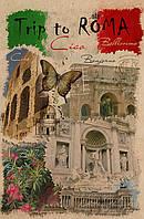 Пакет подарочный бумажный большой крафт вертикальный 25х39х9 (27-124)