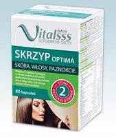 Витамины для волос ногтей и кожи Vitalsss plus  optima 60 шт.