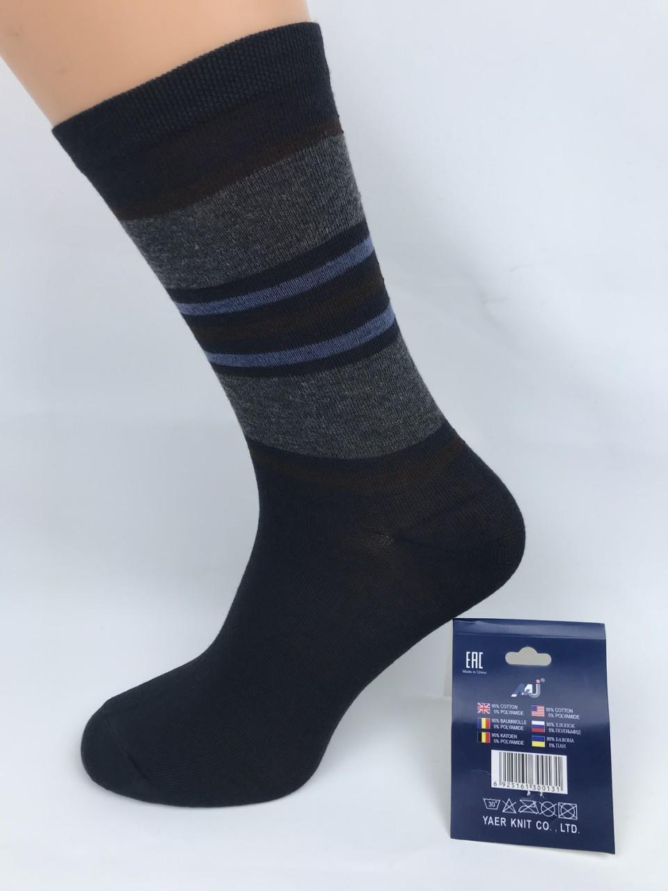 Мужские демисезонные носки Kaerdan размер 41-45
