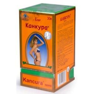 Чай КАНКУРА - очищає організм і контролює вагу, фіточай пак. 1.4 г 30 шт