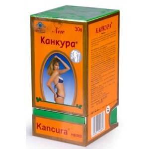 Чай КАНКУРА - очищає організм і контролює вагу, фіточай пак. 1.4 г 30 шт, фото 2