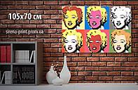 """Картина на холсте """"Мерлин Монро"""" 105х70 см"""