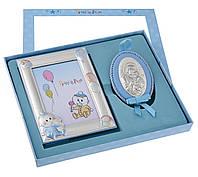 Подарочный набор серебряная рамка для фото  17х13см  икона на подушечке 10х5см