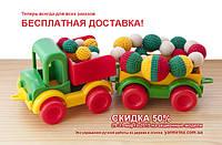 """Празднуем 1 год интернет-магазину """"Ярмирина""""! :)"""