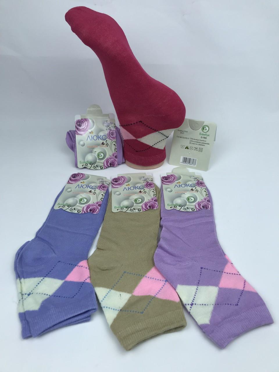 Женские демисезонные носки Люкс размер 36-41