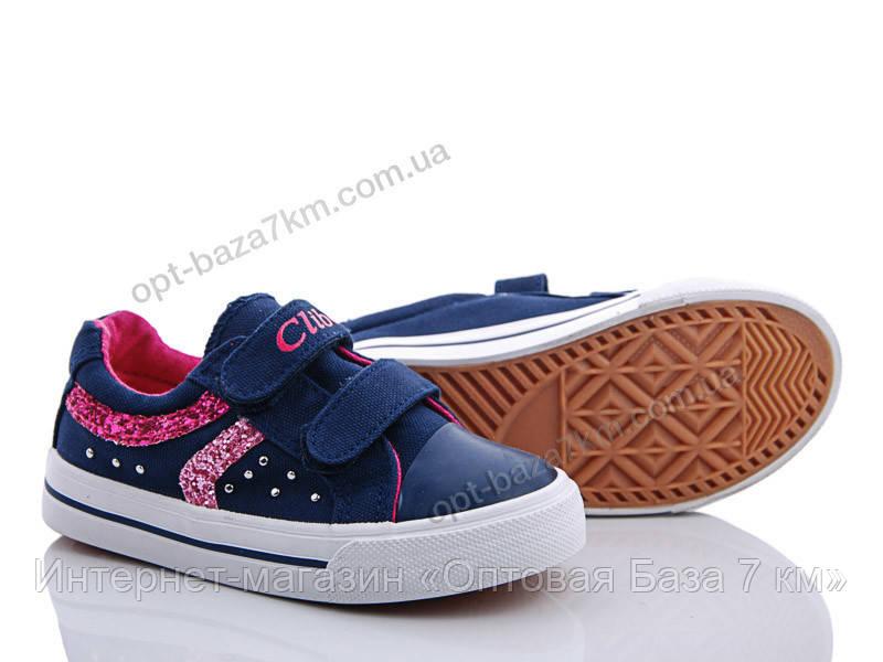 fe2577a4e Кеды детские Clibee B256 blue-pink (25-30) - купить оптом на 7км в одессе