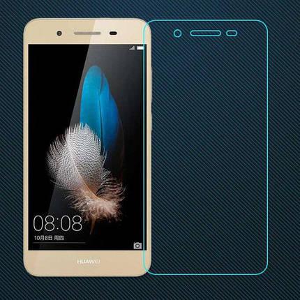 Защитное стекло Huawei Enjoy 5S (Mocolo 0,33мм), фото 2