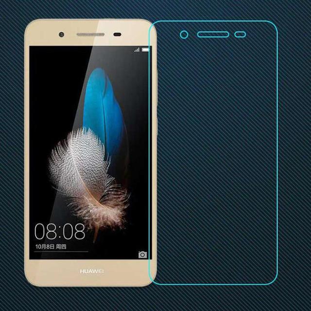 Защитное стекло Huawei Enjoy 5S (Mocolo 0,33мм)