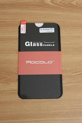 Защитное стекло Huawei Ascend P9 Plus (Mocolo 0.33mm), фото 2
