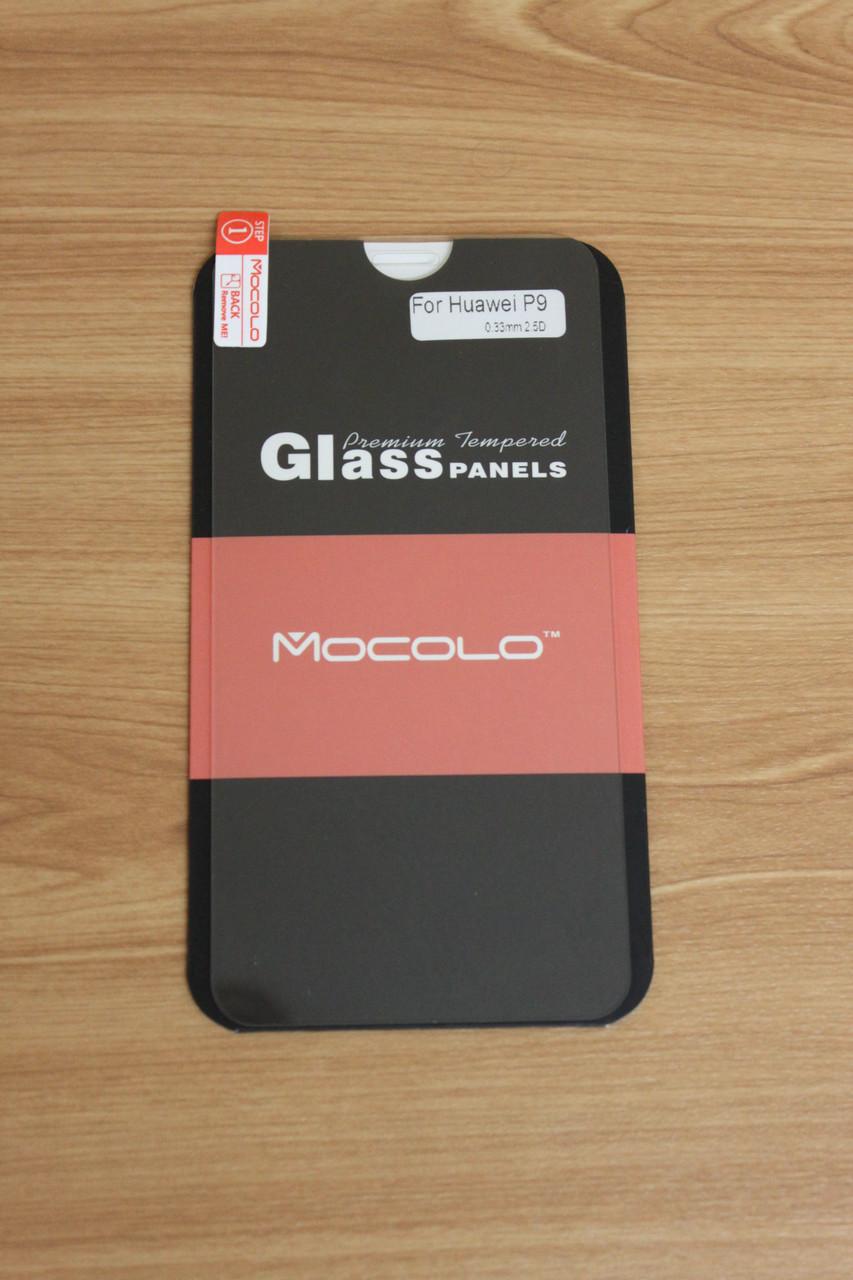 Защитное стекло Huawei Ascend P9 Plus (Mocolo 0.33mm)