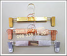Вешалки плечики тремпеля с прищепками серебро, фото 3