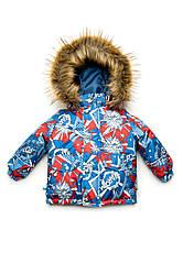 Куртка зимова для хлопчика 'Boom!'