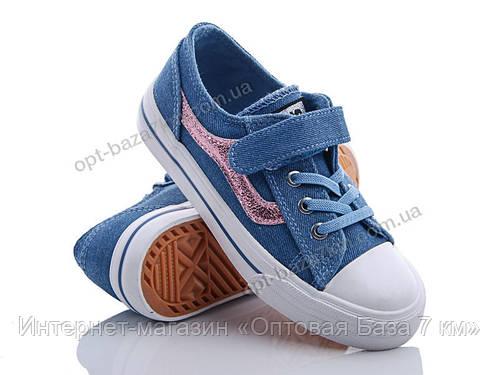 d6a952cb6 Кеды детские Clibee B258 l.blue-pink (31-36) - купить оптом на 7км в одессе  оптом. Купить кроссовки, кеды детские и подростковые от «ОПТОВАЯ БАЗА 7 КМ»  - ...