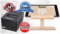 Чековый принтер Xprinter Q260 Ethernet USB ( аналог Epson TM-T20 ) авто обрез 80мм, фото 1