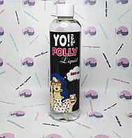 Жидкость конструирующая Yo nails POLLY Liquid, 250 мл