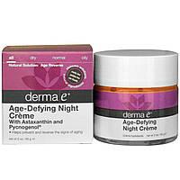 Ночной антивозрастной крем Derma E  56 грамм