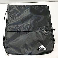 """Сумки, рюкзаки для обуви """"затяжки""""  Adidas  с доп.змейкой (черный)38*46см"""