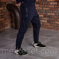 """Джоггеры """"Лондон"""". Мужская одежда. Мужские штаны, спортивные"""