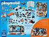 Playmobil 9263 Spy Team Workshop Майстерня шпигунів (Конструктор Плеймобил Адвент-календарь. База шпионов), фото 3