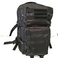 Тактический туристический супер-крепкий рюкзак 40-70 литров (черный)32*50см