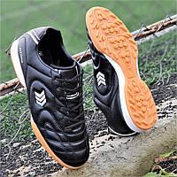 Сороконожки, бампы, кроссовки для футбола черные полиуретановая подошва удобные (Код: 1334а)