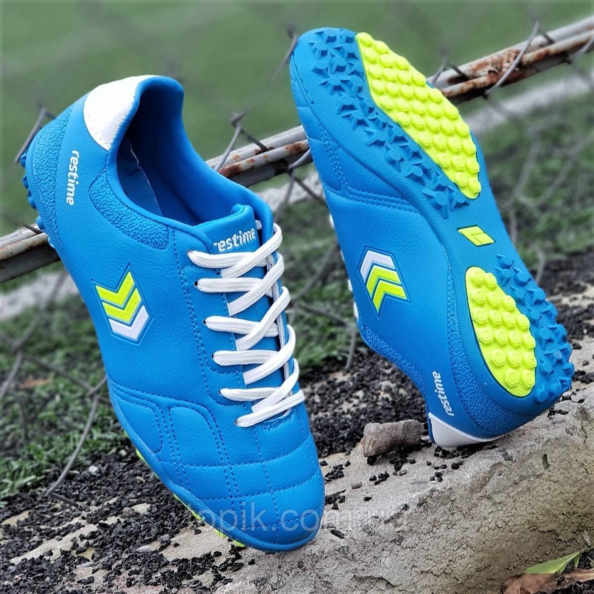 Подростковые сороконожки, бампы, кроссовки для футбола на мальчика синие прошитый носок (Код: 1335а)