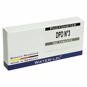 Таблетки для фотометра DPD3 на определение общего хлора (пачка 50 таблеток)