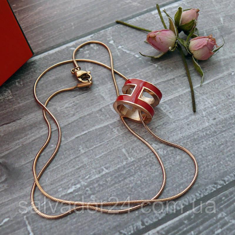 Женский кулон подвеска Hermes (реплика) на цепочке 48 см розовое золото, красная ювелирная эмаль