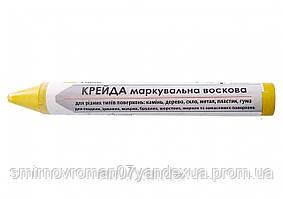 Крейда маркувальна воскова жовта ТМ VIROK для різних поверхонь 13 мм 12 шт