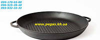 Сковорода гриль чугунная 340х40 печи, барбекю, мангал