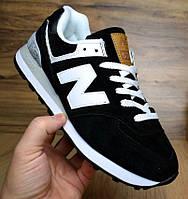 Мужские кроссовки New Balance 574 Black/White. Живое фото (Реплика ААА+), фото 1