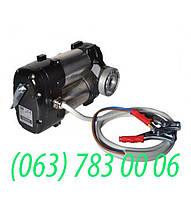 Насос для дизтоплива Bipump 12V кабель 2м