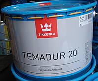 Краска Tikkurila Temadur 20 TCL по металлу атмосферостойкая, 7.5л + 1.5л отвердитель