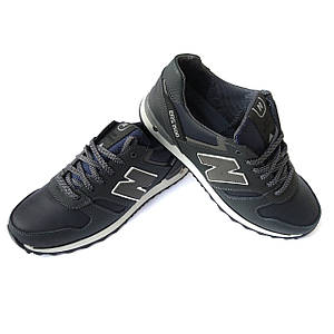 Серые кроссовки Mercury New на шнурках