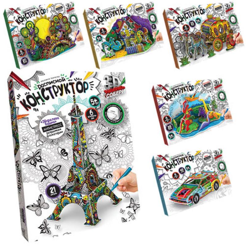купить набор для творчества раскраска антистресс 3d расписной конструктор 3д украина 3dk 01 01 02 06 отправка игрушек по всей украине