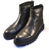 Мужская зимняя обувь ⣿ Большие размеры