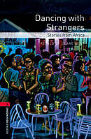 OBWL 3: Dancing with strangers (3 ed)