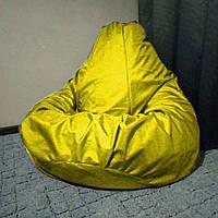 Кресло мешок Груша желтый